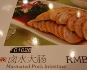 pork-gut